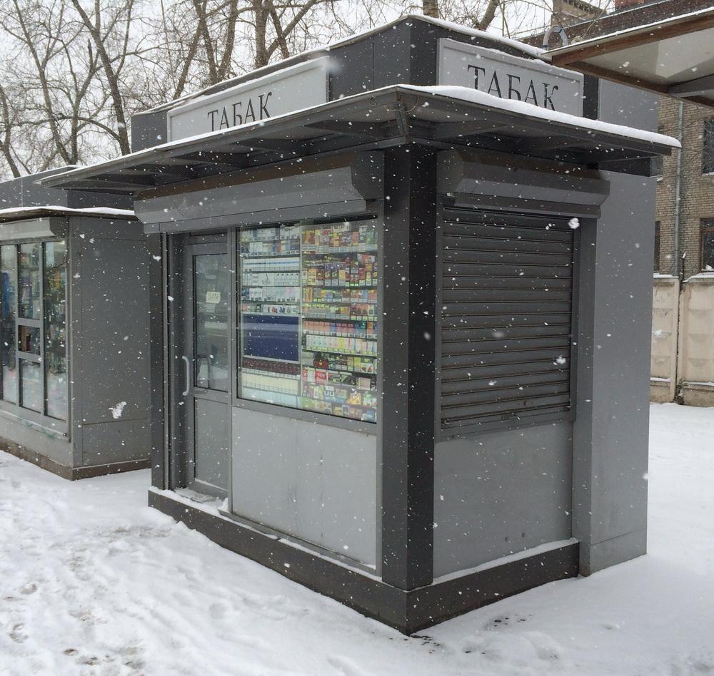 Купить киоск в москве